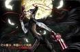 HashiPOP - Featured Post - Bayonetta Bloody Fate